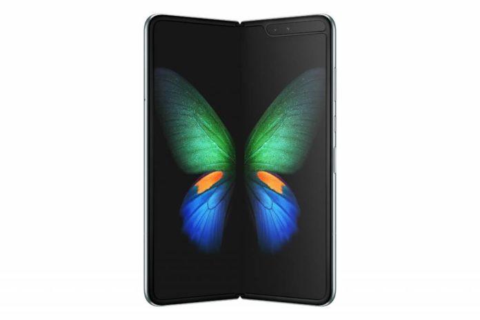 Das Samsung Galaxy Fold wird nach Nachbesserungen nun im September 2019 veröffentlicht